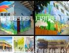 专业墙绘 医院主题壁画 酒店空间壁画 图案设计较低