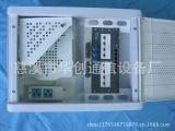 光纤箱 信息箱 家用多媒体箱 套装 弱电箱大号空箱