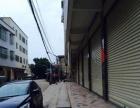 平远超竹圩商业街 商业街卖场 50平米