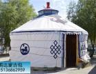 蒙古包致富热线就找鹏达蒙古包