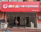 上海急必应创业小项目意外伤害救助拯救更多生命