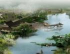 南京学习建筑园林设计 景观风水设计好技能