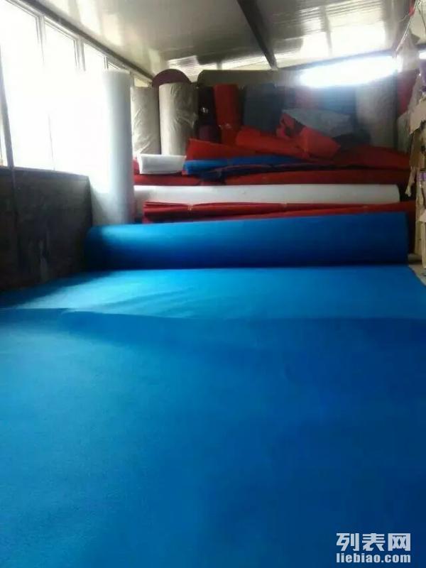 贵阳地毯批发商 贵阳一次性地毯批发 贵阳红地毯批发价参考