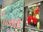 南京周边游、草莓采摘、好草莓与你一起分享
