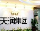 大连再生粤国际东盟招商平台加盟 窗帘布艺