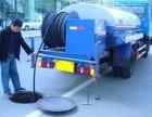 郑州专业抽化粪池 优惠中 服务热线 13271586868