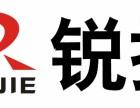 北京锐捷代理商-北京锐捷总代理-北京锐捷无线服务电话