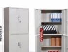 厂家直销钢制文件柜铁皮柜财务凭证柜办公室储物柜多斗柜
