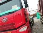 低售2014年解放9米6货车、半挂车手续全可贷款、可过户