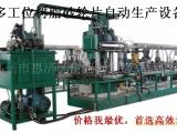 推进式三十六位树脂拔型角磨片薄片砂轮自动化生产设备