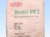 出售进口塑料原料,工程塑料,PET聚醚酰亚胺