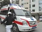 贵阳120救护车出租救护车长途转院出租价格
