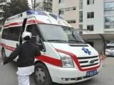 合肥120救护车出租合肥接送病人转院价格合理安全放心