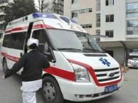 上海120救护车出租上海接送病人转院价格合理安全放心