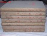 上海回收老报纸 文革小报 各类号外报纸回收