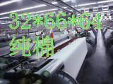 纺织厂现货供应纯棉坯布各种密度32支21支纱白布