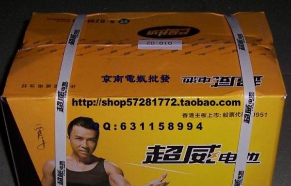 超威12V20AH蓄电池电瓶电动车