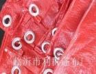 红色篷布8米乘10米,红银加厚,新的,便宜处理