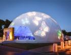 大型篷房租售锥顶篷球型篷拱形篷各式篷房