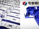 东莞专新精密五金机械零件讲究精密 品质 快速,一条龙服务