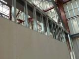 河北昊天润泽泄爆墙为客户提供科学安全的产品