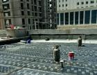 专业防水,楼面,彩钢,卫生间