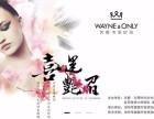 武汉韩式纹眉纹眼线漂唇免费征集客户案例