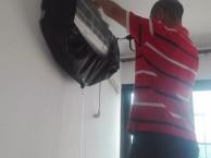 专业清洗空调 厨房油烟机 洗衣机 冰箱热水器