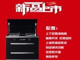 河南集成灶專業商標,語歌電器引領開放式廚衛