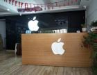 维修苹果三星华为手机,回收,以旧换新