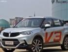 中华V3强势入驻七台河市亨鑫汽车销售店