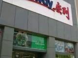 安利直营店,购买安利产品