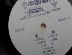 黑胶密文唱片