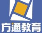 扬州提升学历不用参加高考也能取得大学学历,学信网可查
