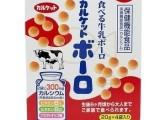 日本Ito伊藤6个月起补钙牛奶波波饼20g*4磨牙饼干小馒头 母