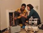 东陵区清洗地热上门丨安装地热分水器丨清洗地热电话