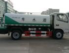 东风多利卡绿化喷洒车 产品主要技术资料
