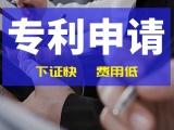 重庆专利申请代办机构,专业代办,资深专利代理人撰写材料