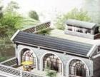 新建农家乐小院出租