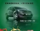 广州湛江超霸润滑油销售公司