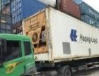 盐城冷藏集装箱全新集装箱二手集装箱出售