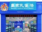 广东顺德厂家直销零添加抗辐射内墙乳胶漆