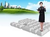 中山平面设计培训五种软件培训内容
