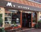 南昌加盟张三疯奶茶店需要多少钱加盟前景怎么样