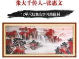 张惠文大师鸿运当头 旭日东升之景美丽壮观