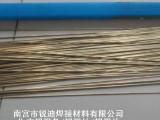 HL204 含银15%银焊条 银焊丝 银焊片 银钎料