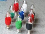 浙江FEP塑胶原料供应商 电子绝缘电线 红色母料 电线电缆用氟塑