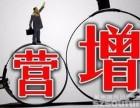 全国园区返税优惠政策整理-江苏税收政策