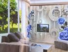 承接家庭软装,墙纸墙布,环保无缝壁布,地毯,胶地板