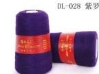 羊绒线正品鄂尔多斯100%山羊绒线 **